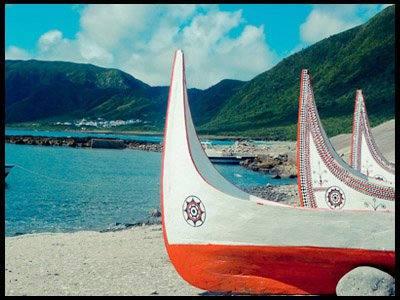 雅美拼板船